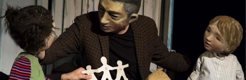 Puppet Festival Ad 1